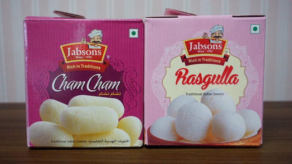 インドのお菓子チャムチャム