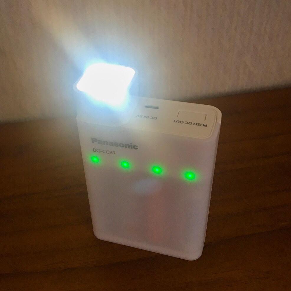 ライトがついてる!